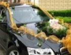 宜城幸福奥迪车友会,专业奥迪A6婚车