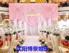音乐主题婚礼