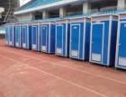 移动厕所租赁活动临时厕所出租环保厕所出租公司