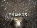 供应第二代大人科学投影仪四季星空投影灯 diy拼图带星座 加亮版