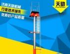 十堰移动式升降机 套缸式升降平台 20米高空作业平台
