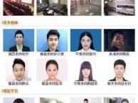2017蒙太奇艺考学校名校录取榜