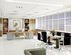 股权出售天津环境设计施工公司