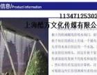 上海酷万文化传媒现有雨屋、水幕秋千租赁