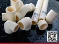 派康管业PB管,PVC管,PPR管PERT管厂家 招经销商