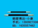 供应煤层注水封孔器-FKSS型注水封孔器