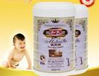 和氏美贝嘉明星系列纯正羊奶粉全国连锁销售 贝力健孕婴店