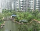 湘江世纪城精装公寓850元月付,拎包入住,合约期末只要550