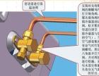 欢迎进入%深圳宝安石岩水田格力空调清洗(各中心售后服务总部(