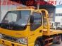 晋城厂家直销东风多利卡带吊清障车 道路抢险车 道路救援车