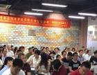 惠州哪里有在职MBA课程班