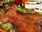 东莞餐饮外宴围餐、大盆菜、烧烤、火锅外卖上门服务