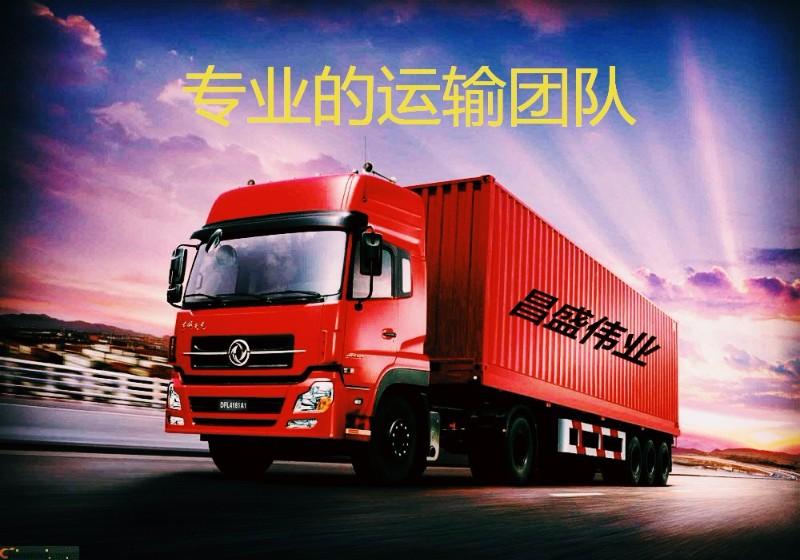 北京到南昌物流专线