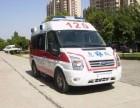 南京出院转院业务救护车120跨省长途出租