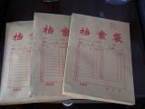 丰台区京籍档案调回北京 档案人才市场托管 激活档案