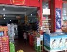 罗源县城 百货超市 200平米 转让