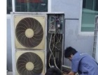 宁波高新区空调加氟利昂(详细方法步骤)