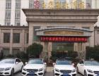 江西租车--南昌大众租车公司-高端豪华车大巴等推荐
