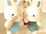 情侣款站姿萝卜兔 新款毛绒玩具 儿童节热销礼物式玩具批发