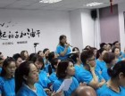 传奇平台 拯救实体美业 第21期美业互联网大会
