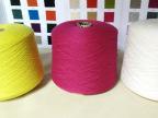 山羊绒纱线机织手编鄂尔多斯纯毛线正品羊绒线批发