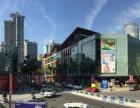 龙湖新壹街 临街商铺 户型方正 没有柱子十字路口