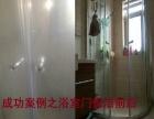 高品质擦玻璃--家庭保洁--定期保洁
