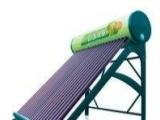 格力美的皇明海尔海信太阳能批发加盟
