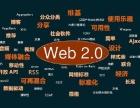 web前端几种常见的网页布局