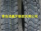徐工30装载机车轮胎正品17.5-25龙宫花纹铲车轮胎厂家