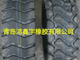 青岛铲车轮胎20.5/70-16全钢真空装载机车轮胎