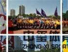 武汉公司运动会策划