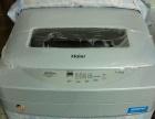 九成新海尔的全自动洗衣机,稳压器一个