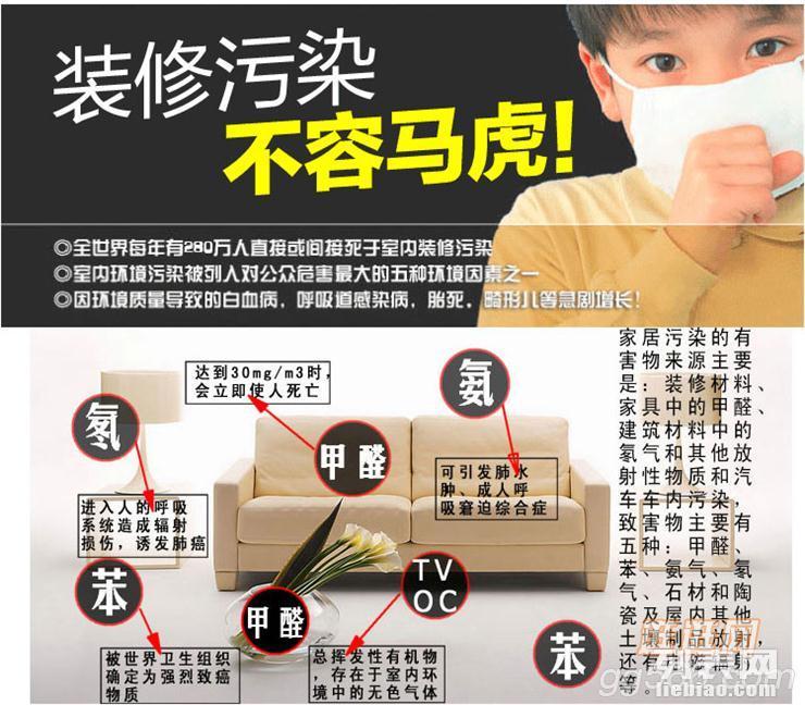 深圳除甲醛公司 免费甲醛检测 家庭保洁 除螨除虫