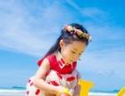 2016暑假放价 笑咪咪儿童摄影萌动之夏唯美海景套