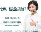 江苏注册售电公司对人员有什么要求
