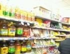 曾都 碧桂园 百货超市超市 商业街卖场