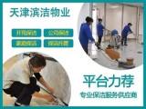 提供外派保洁员-公司单位保洁托管-擦玻璃