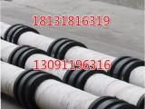 河北衡水耐高温输水胶管 铁合金冶炼专用胶管 中频电炉冷却水管