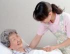 帮宝家政专业提供保姆、月嫂、育婴师、护理老人、陪护