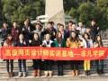 上海网页设计周末班 专业师资辅导技赢职场