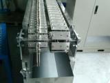 河南高频钎焊机 截齿钎焊机 高频感应加热设备
