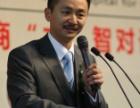 12月23日福州企业管理培训 内训师三维实战技能提升训练