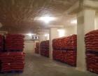 营口市中小企业园内—出租仓库、冷库。