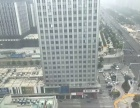 云龙万达广场写字楼整层1900平出租