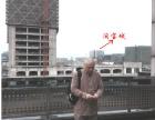 廠房風水選址布局策劃神易真人王大福上海玄學大師