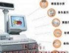 服务行业软件