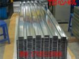 供应贵州楼承板钢承板铝镁锰板彩钢板厂家