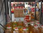 纯玉米油散装油机械压榨品质保证大量现货厂家新低出厂价供应
