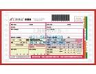 提货联单印刷托运联单印刷上海海运物流联单印刷厂